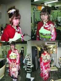 kimono005.jpg