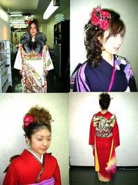 kimono014.jpg