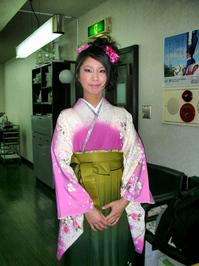 kimono015.jpg
