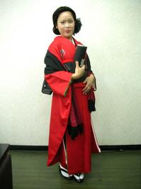 kimono016.jpg