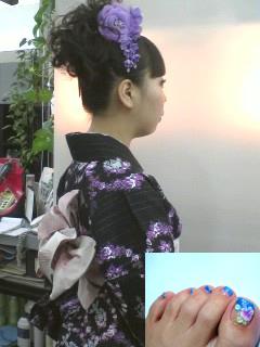 kimono017.jpg