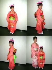 kimono002.jpg